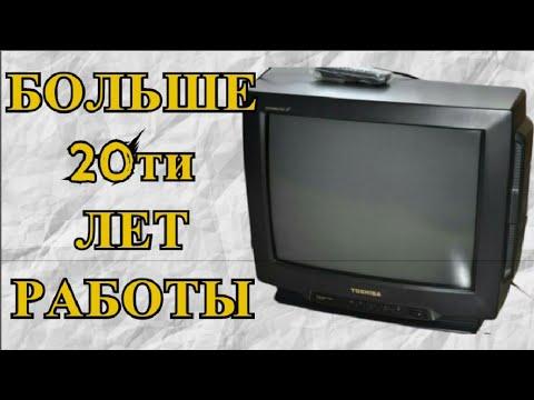 БОЛЬШЕ 20ТИ ЛЕТ РАБОТЫ
