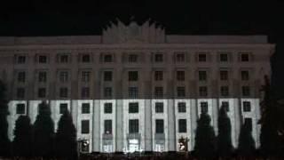 Проекционное шоу в Харькове (24.08.2010)