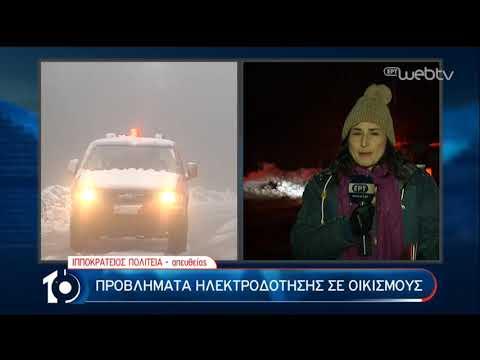 Ιπποκράτειος Πολιτεία: πυκνή χιονόπτωση από τα ξημερώματα   06/01/2020   ΕΡΤ