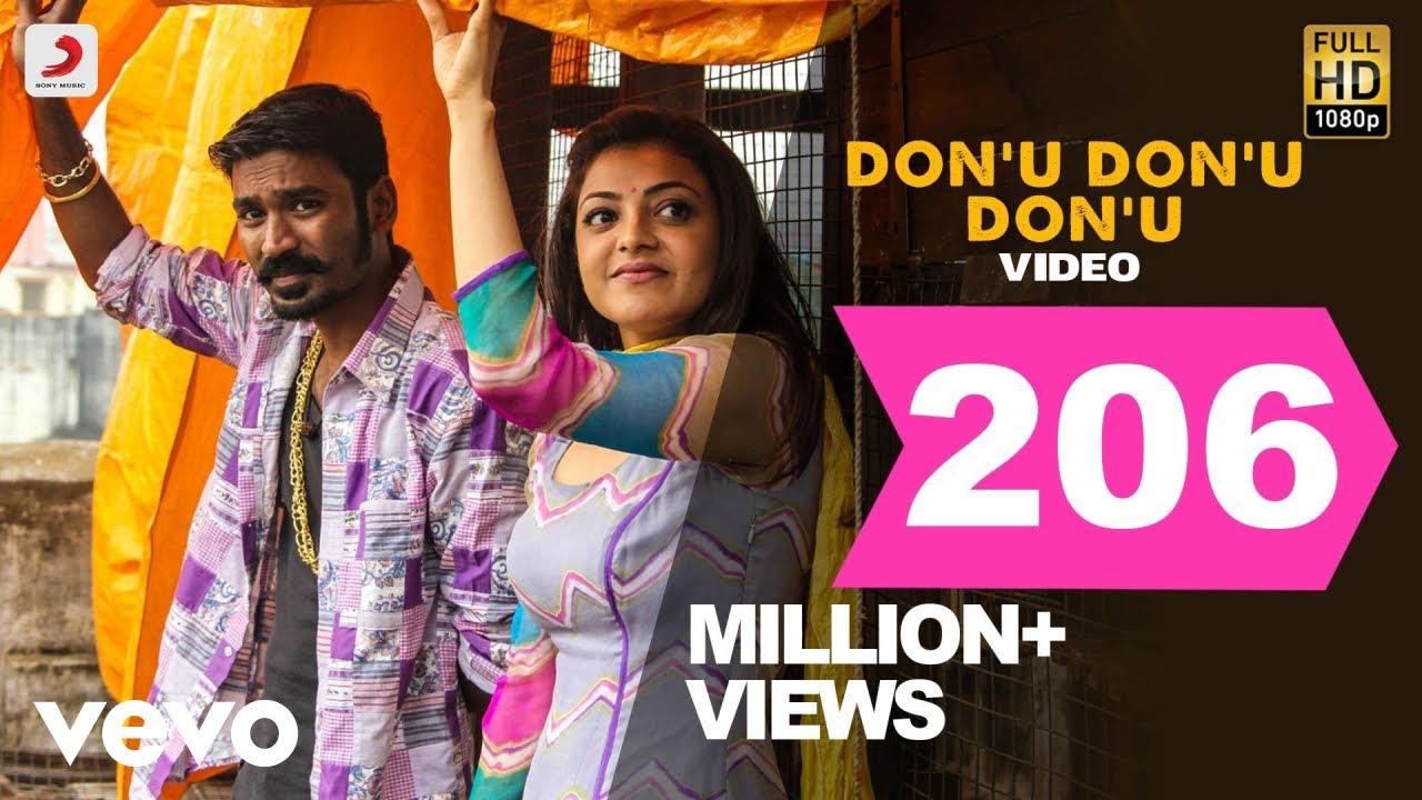 Donu Donu Donu – Song Lyrics