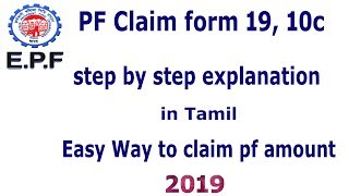 Pf full amount  withdrawal 19 & 10c online process | How to withdraw pf online | PF HELPLINE