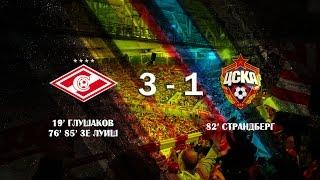 Спартак 3-1 ЦСКА. Полный обзор матча (29.10.2016)
