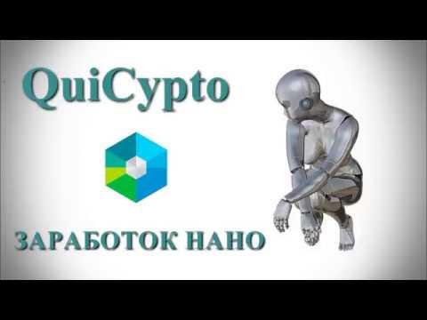 QuiCrypto. Заработок криптовалюты Нано. Заработок на андроид