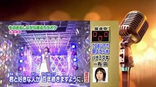 カラオケ2014史上最强のメガヒットカラオケBEST100完璧に歌って1000万円미타로—专辑:《カラオケ》—在线播放—优酷网,视频高清在线观看