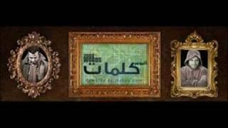 عبد القادر قوزع قبل الندم يمني
