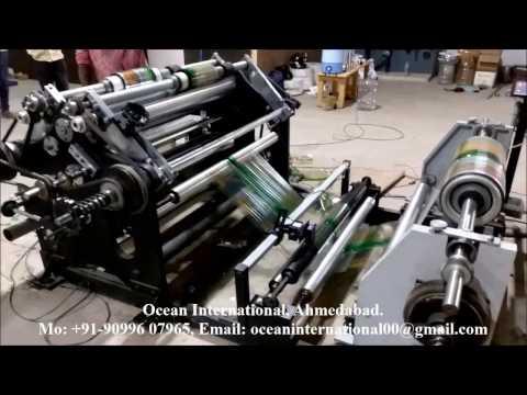 Drum Type Slitting Rewinding Machine