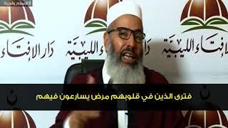 فيديو مميز / التطبيع مع المحتل اليهودي
