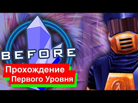Half-Life: Before Прохождение  №1 - Начало [Full HD]