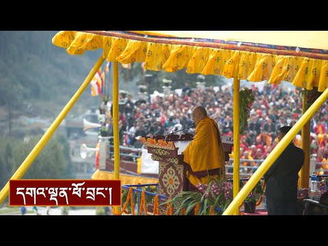 His Holiness Visits Ravangla in South Sikkim