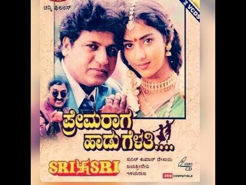 Watch Shivarajkumar Kannada Movies online - FREE