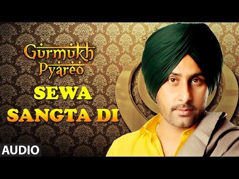 Geeta Zaildar: Sewa Sangta Di Full Song (audio) | Album: Gurmukh Pyareo