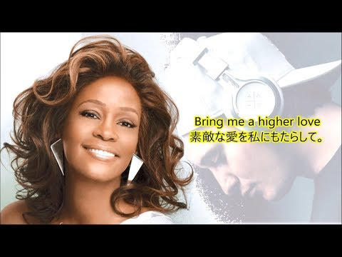 洋楽 和訳 Kygo, Whitney Houston - Higher Love