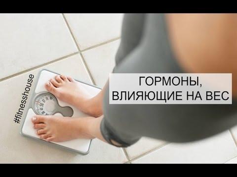 Истории похудения 50 летних