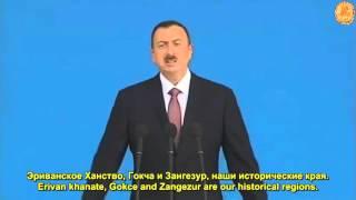 Алиев на Параде про Нищую армению (Aliyev on Parade About Indigent armenia)   армения (armenia)