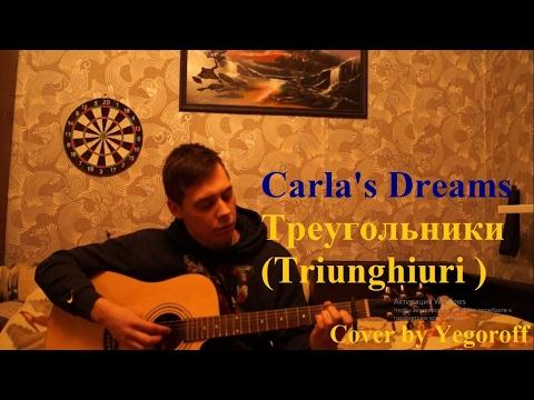 Carla's Dreams - Треугольники (triunghiuri) cover