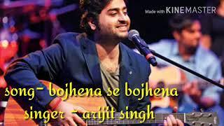 Bojhena Se Bojhena | Title Track | Arijit Singh | Soham | Mimi Chakraborty | dibyendu bhowmick