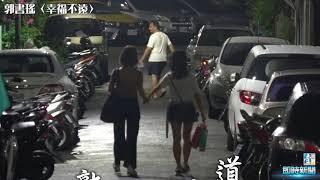〈壹週刊偷拍檔案〉郭書瑤情場女漢子 幾度分合照愛劈腿男