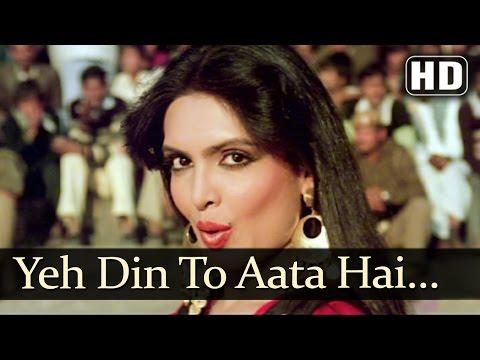 Hindi Songs Antakshari Starting With Y See more ideas about songs, music, hindi. hindi songs antakshari starting with y