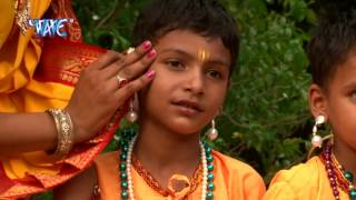 Sawan Kajari Geet || Kajari Bol Bam || Sawan Geet || Bhojpuri Kanwar Bhajan - Download this Video in MP3, M4A, WEBM, MP4, 3GP