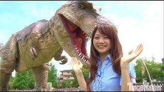ど迫力の恐竜3体が街中に登場!「ノリタケの森」夏休みイベントをナカネックスがリポート♥