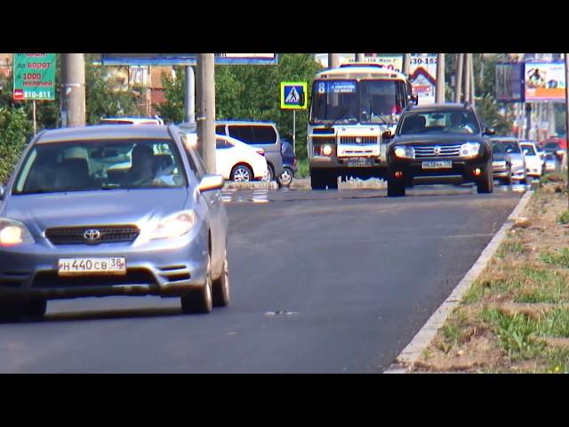 120 миллионов рублей на ангарские дороги