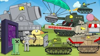 TOP 15  - Cartoons about tanks