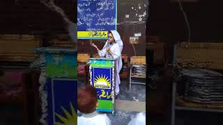 Speech Of Sara Nawab At Dar E Arqam School Mandar Road. Chiniot.