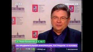 В Московском доме национальностей открылась выставка о Масленице