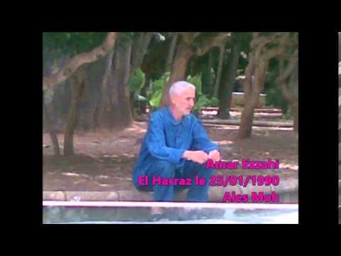 TÉLÉCHARGER AMAR EZZAHI ANA EL KAOUI MP3 GRATUIT