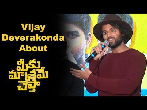 vijay-devarakonda-about-meeku-mathrame-cheptha-trailer