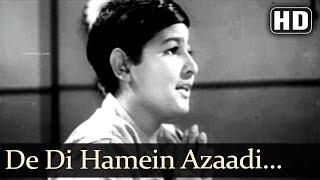 De Di Hamein Aazaadi (HD) - Jagriti Songs - Abhi   - YouTube