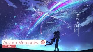 「 Primary Yuiko 」 →  - Aozora Memories