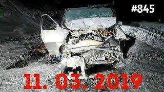 ☭★Подборка Аварий и ДТП/Russia Car Crash Compilation/#845/March 2019/#дтп#авария