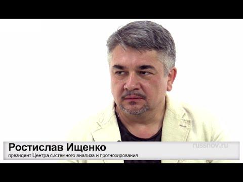 Ростиславом Ищенко. Украина: все идет по плану 08.07.2015