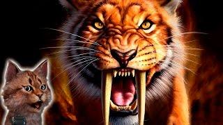 Саблезубый тигр Смилодон | Наука для детей | Вымершие хищные животные