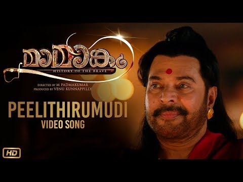 Peelithirumudi Song - Mamangam