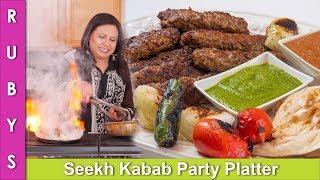 Seekh Kabab Party Platter Bakra Eid Special Recipe in Urdu Hindi   RKK