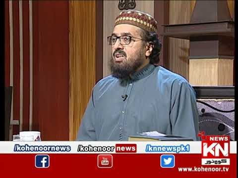Qasas ul Anbiya 27 April 2020 | Kohenoor News Pakistan