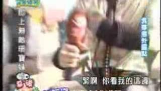 2008-12-26 FRH Wanyu Ji Mo Bao Zou BTS Part 1