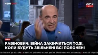Рабинович о Викторе Медведчуке