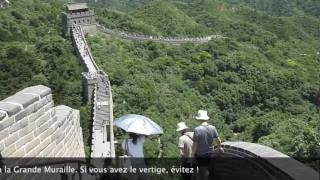 Video : China : The Great Wall at BaDaLing 八达岭, BeiJing