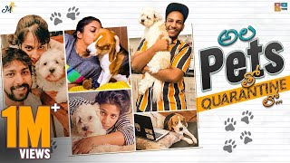 Cast : Jahnavi Dasetty ,Sushant, Ajju  Written by P.V.Sai Somayajulu  Editing : Srinivas Chegonda ,Shekar Pulluri  DI : Nani Lukka   Publicity Designer : Durga Sai  Hope to entertain you all..!!! Thank you for Subscribing…. XOXO Live the Moment.  Cheers..!!!  #TamadaMedia #Wirally #Mahathalli  Powered By Tamada Media   Follow me on https://www.facebook.com/Mahathalli/ https://twitter.com/mahathalli https://www.instagram.com/mahathalli/