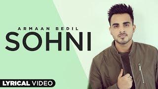 Armaan Bedil - Sohni || Lyrical Video || Ranjha Yaar || Joban Cheema || Gpsehmbi
