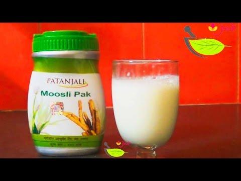 , title : 'Patanjali👍Musli Pak Review🔎 Patanjali Products Review🔎 in Hindi✍ 🥛How to Drink🍹 Musli Pak💪'