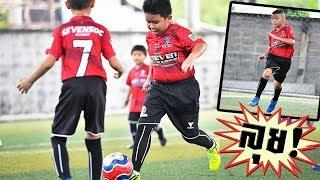 ติณณ์ กาย!! เตะฟุตบอล EP.2   Brothers learn to kick football