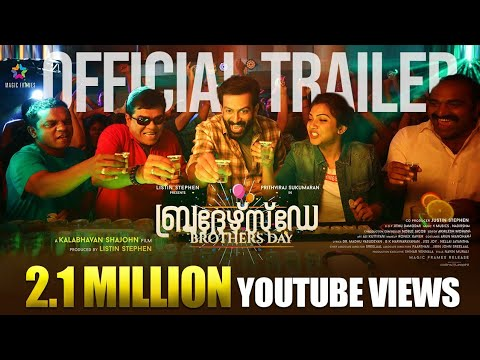 Brother's Day Official Trailer - Prithviraj Sukumaran