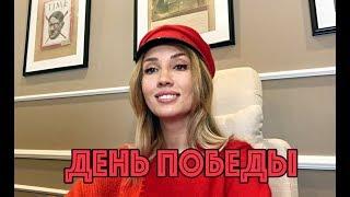 Как прошел День Победы по всей Украине