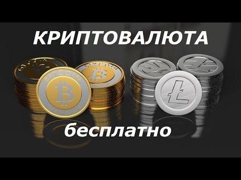 Как получить монету PRO уже на бирже