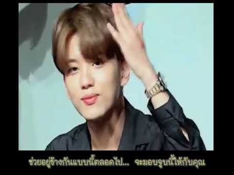 THAISUB - HAPPY BIRTHDAY - Yoo Youngjae of B A P