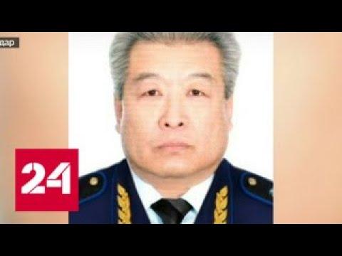 Главу Северо-Кавказского управления Ростехнадзора подвела фабрика-призрак - Россия 24